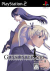 GUNSLINGER GIRL Volume.II